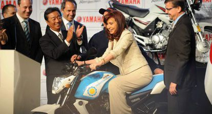 Cristina Fernández at the opening of a Buenos Aires factory.