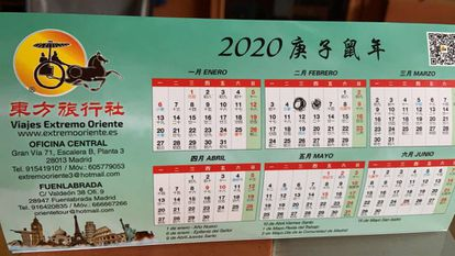 Nan Yong's calendar, with the two days of his quarantine so far crossed out with marker pen.