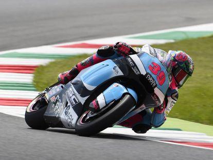 Luis Salom racing at Muguello