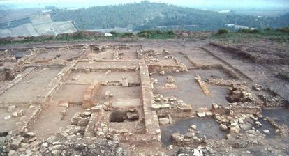 The remains date back to the 3rd century BC.