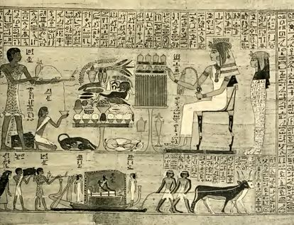 Image of the Papyrus of Kamara, made around 3,000 years ago, and depicting what could be a Kordofan melon on a table.