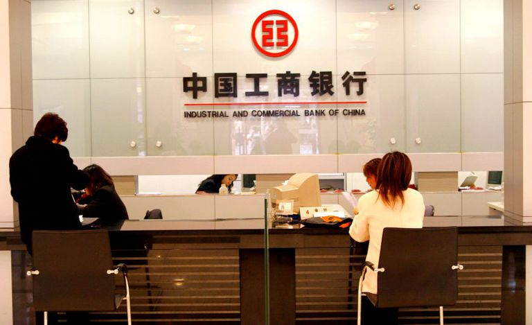 The interior of an ICBC office in Shanghai.