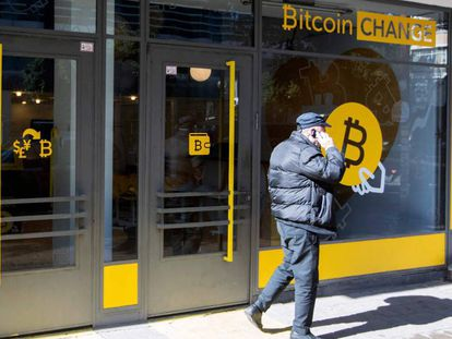 A Bitcoin exchange firm.