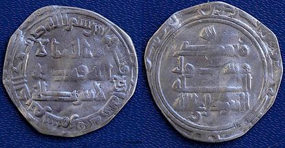 Coins from the reign of Alfonso X, dating from the late 12th century to 1264.