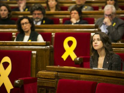 Plenary session of the Catalan Parliament on Thursday.