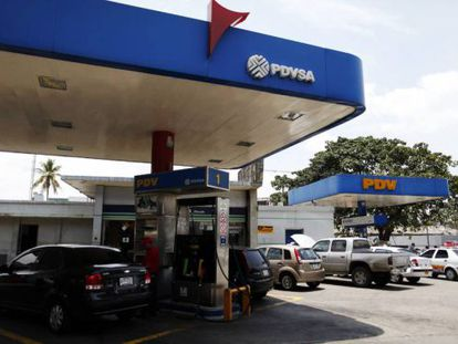 A gas station owned by Venezuelan state oil company PDVSA.