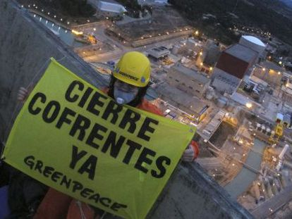 The Greenpeace protest at the Cofrentes plant in February 2011.
