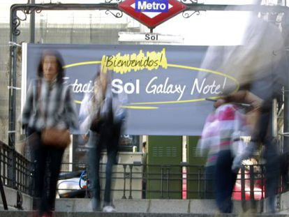 Sol station in downtown Madrid with its new sponsored name.