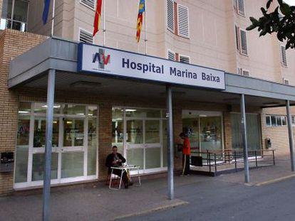 An archive photo of the Marina Baixa Hospital (La Vila Joiosa, Alicante).