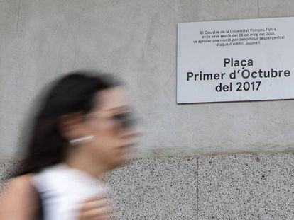 Pompeu Fabra University has renamed its campus square.