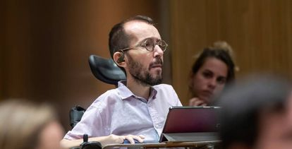 Pablo Echenique, the congressional spokesperson for Unidas Podemos.