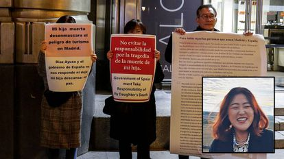 The silent protest staged by the Korean student's parents, Youngsook Han, 60, and Sungwoo Lee, 58.