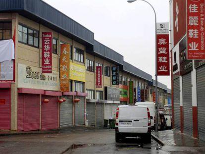 Vista de establecimientos en Cobo Calleja.