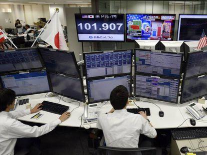 A stock brokerage in Tokyo.