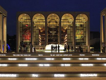 The Met in New York, an opera house that many in Europe are looking toward for inspiration.