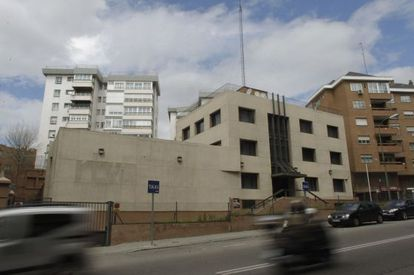 The former home of state broadcaster RTVE.