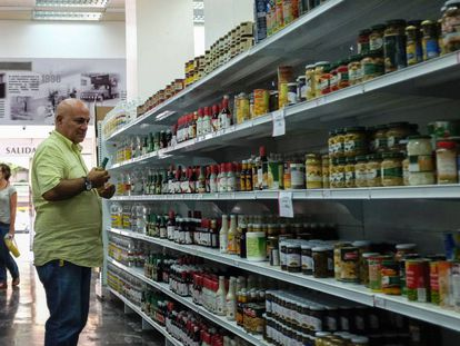 One of Caracas' imported goods supermarkets.