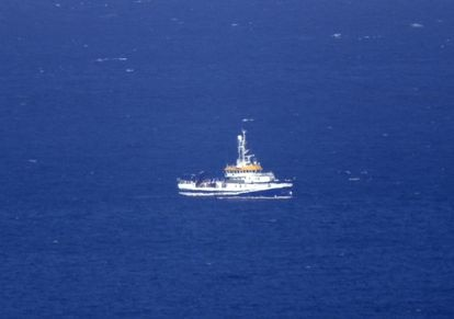 The ocean research vessel 'Ángeles Alvariño' has been searching for the missing children since May 30.