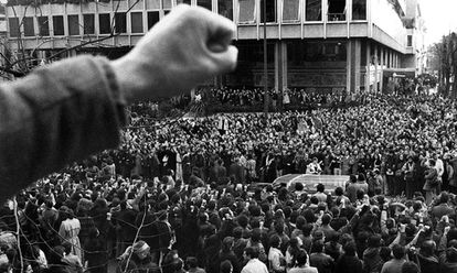 Funeral for the victims of the 1977 Atocha Massacre.