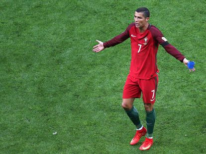 Cristiano Ronaldo at the end of Sunday's game between Portugal and Mexico.