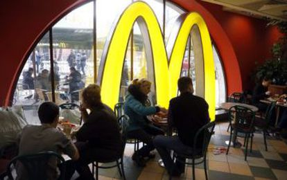 A branch of McDonald's.