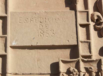 Another inscription left by the 19th-century architecture student.
