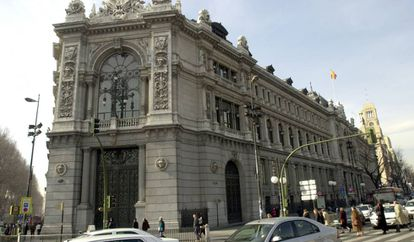 The Bank of Spain HQ in Madrid.