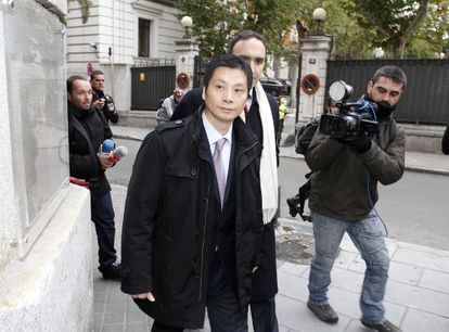 Gao Ping, alleged to be the leader of the money-laundering ring