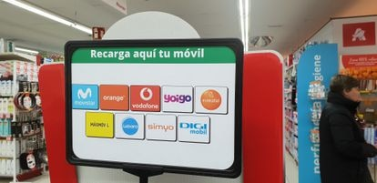 A supermarket stand for recharging cellphone data and call credit.