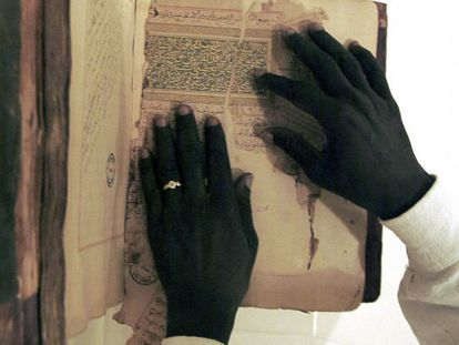 Manuscripts from the Timbuktu Andalusian Library.