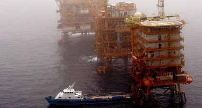 An oil platform in the Persian Gulf.