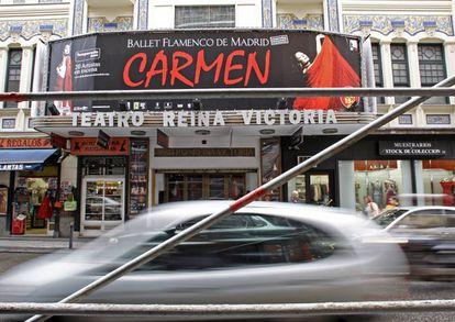 The theater in Madrid where Meyer tried to kill Spanish actor Sara Casanovas.