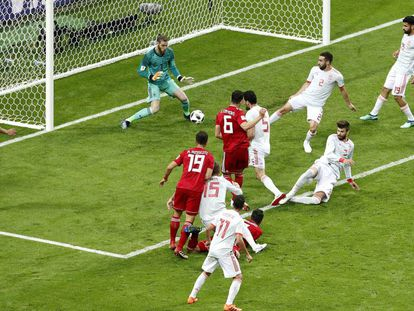 The moment Iran scored a goal that would be disallowed after video review.