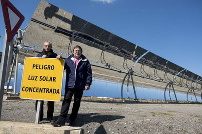 The Solar Platform in Almería, a cutting-edge center in southern Spain.