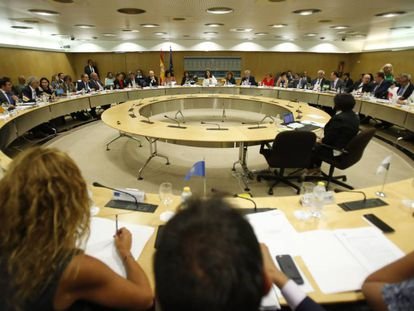Meeting of the Fiscal and Financial Policy Council.