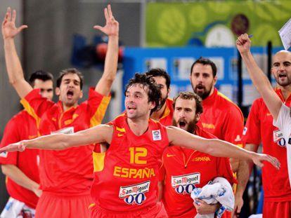 Sergio Llull celebrates scoring against Serbia.