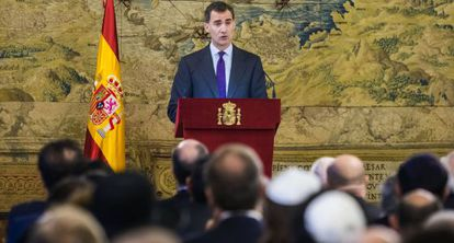King Felipe VI at the Royal Palace ceremony on Monday.