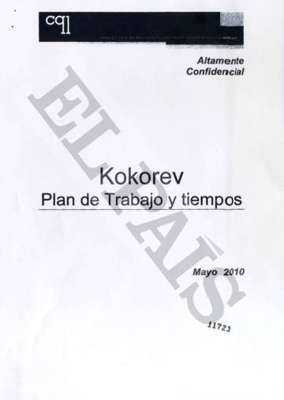 The contract signed by Kokorev and Quantumleap.