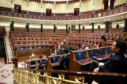 A near-empty Congress of Deputies on Wednesday morning.