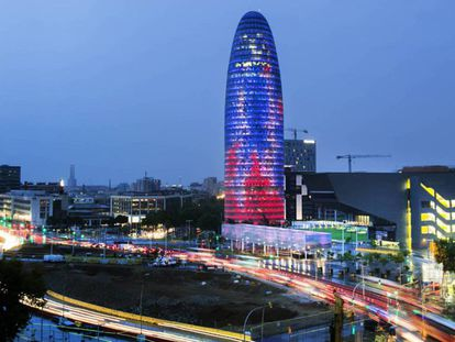 Torre Agbar in Barcelona could have hosted the European Medicines Agency.