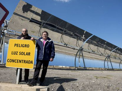 The Solar Platform in Almería, a cutting-edge center in southern Spain.