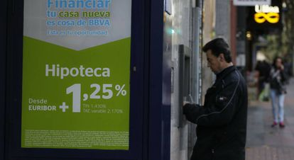 A BBVA ad campaign for home loans.
